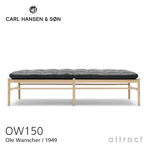 OW150 コロニアルデイベッド Oak オーク ソープフィニッシュ ブラック(301)