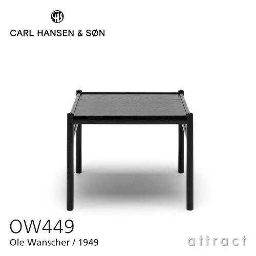 OW449 コロニアルテーブル Oak オーク ブラック塗装