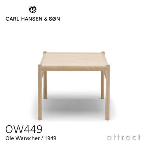 OW449 コロニアルテーブル Oak オーク オイルフィニッシュ