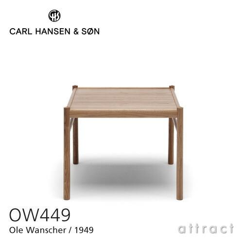 OW449 コロニアルテーブル Walnut ウォルナット オイルフィニッシュ