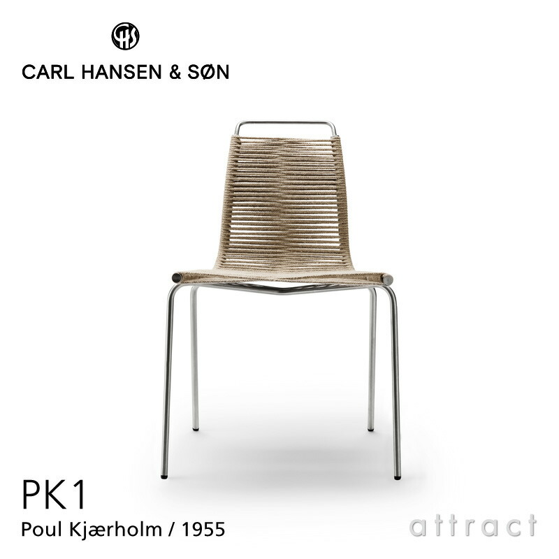 Carl Hansen & Son OW149 コロニアルチェア