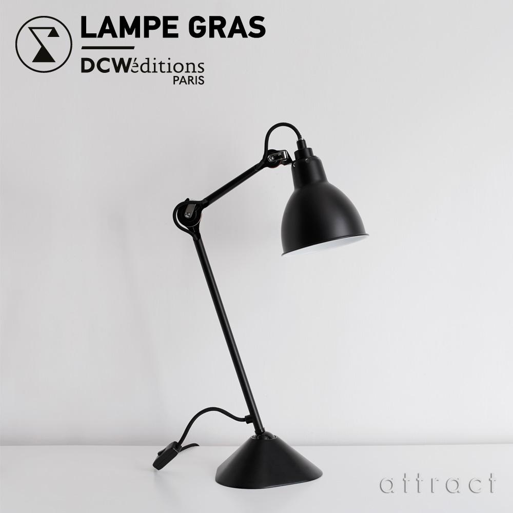 DCW editions LAMPE GRAS No.205 テーブルランプ
