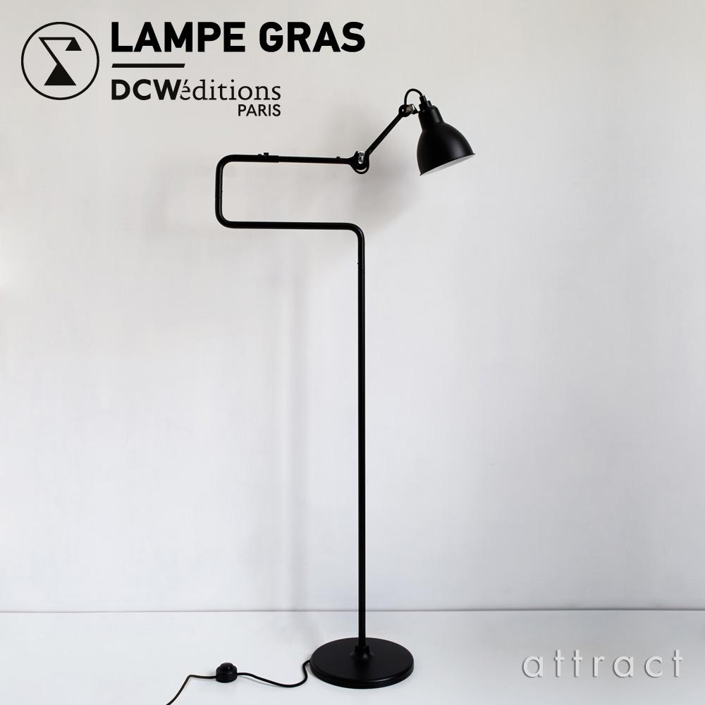 DCW editions LAMPE GRAS No.205 フロアランプ