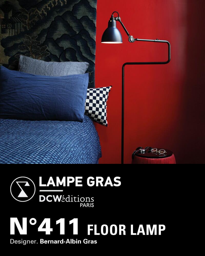 dcw editions lampe gras. Black Bedroom Furniture Sets. Home Design Ideas
