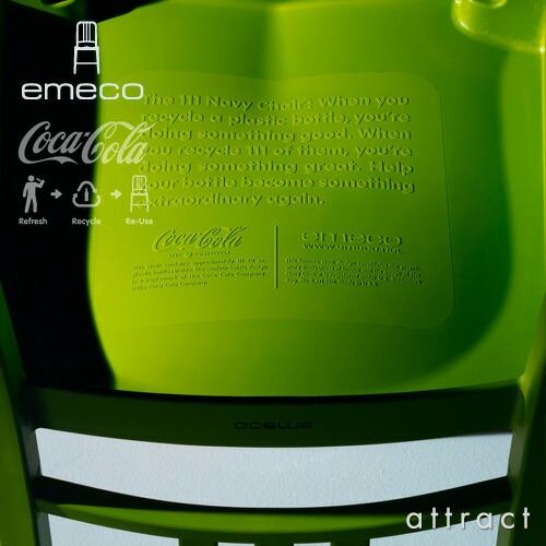 emeco エメコ 111 Navy Chair ネイビーチェア コカ・コーラ社×エメコ社 コラボ PET プラスチック アームレスチェア カラー:6色 USA製