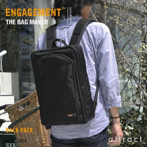 ENGAGEMENT エンゲージメント ブリーフケース