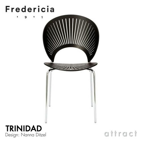 Fredericia Trinidad チェア アッシュ ブラック