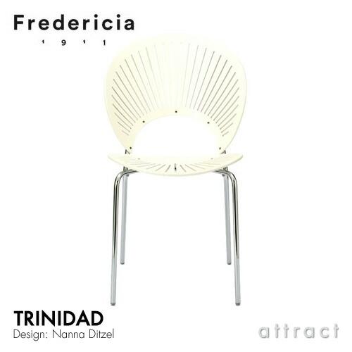 Fredericia Trinidad チェア アッシュ ホワイト