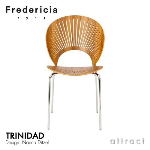 Fredericia Trinidad チェア ウォルナット ラッカー