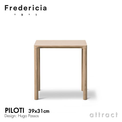 Fredericia 6700 ピロッティ PILOTI コーヒーテーブル オーク(各種仕上げ)