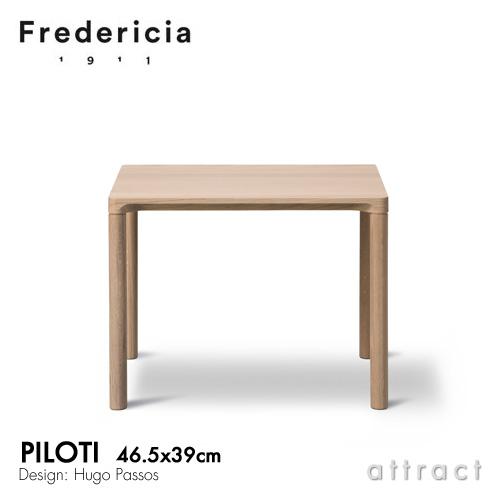 Fredericia 6705 ピロッティ PILOTI コーヒーテーブル オーク(各種仕上げ)