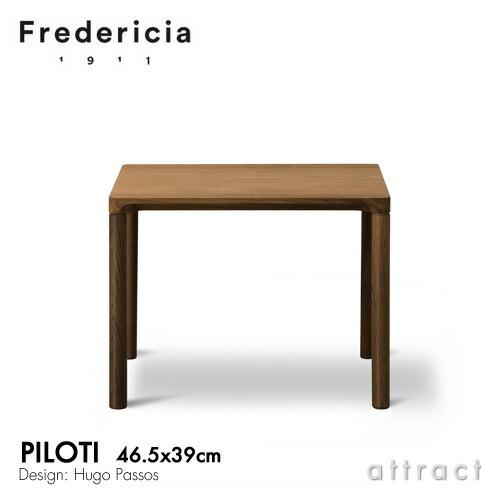 Fredericia 6705 ピロッティ PILOTI コーヒーテーブル スモークドオーク