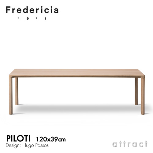Fredericia 6715 ピロッティ PILOTI コーヒーテーブル オーク(各種仕上げ)