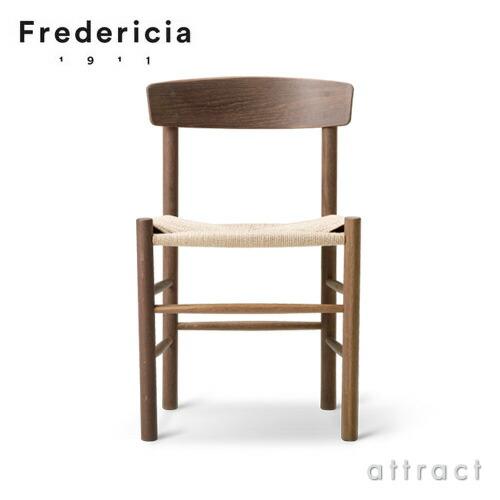 Fredericia J39 チェア スモークドオーク