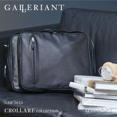 GALLERIANT CROLLARE クロラーレシリーズ