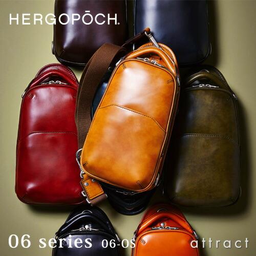 HERGOPOCH Waxed Leather ワキシングシリーズ