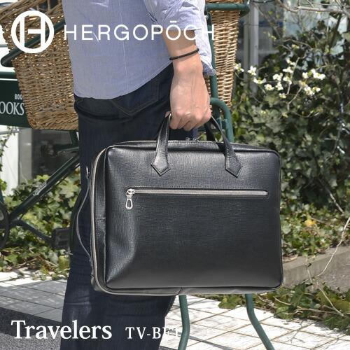 HERGOPOCH Travelers series トラベラーズシリーズ