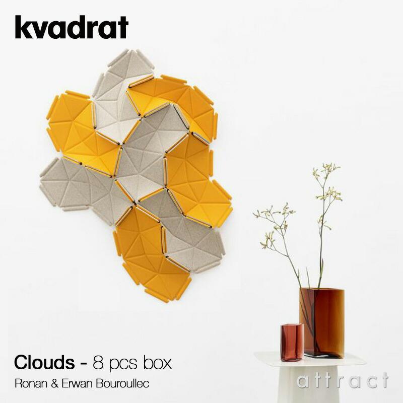 Kvadrat クヴァドラ Clouds クラウズ