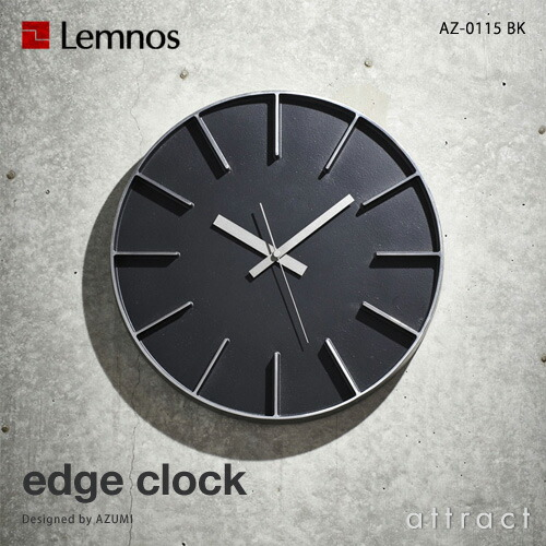 Lemnos edge clock ブラック