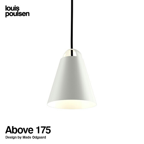 Abobe 175 アバーヴ 17.5cm ホワイト