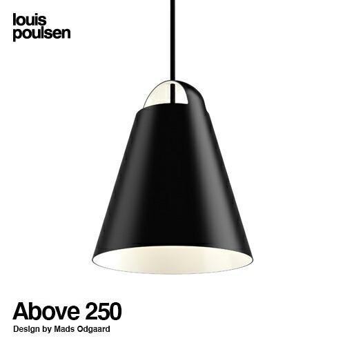 Abobe 250 アバーヴ 25cm ブラック