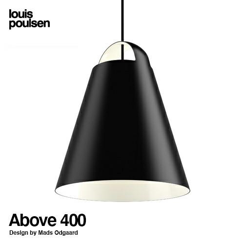 Abobe 400 アバーヴ 40cm ブラック