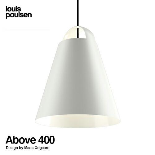 Abobe 400 アバーヴ 40cm ホワイト