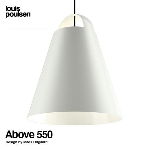 Abobe 550 アバーヴ 55cm ホワイト