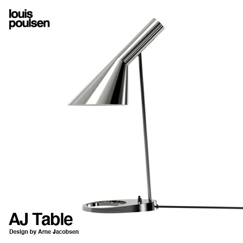 AJ Table AJテーブル  ダークグレー
