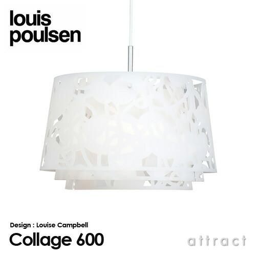 Collage 600 コラージュ 600 ペンダント (ホワイト)