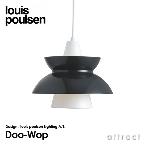 Doo-Wop ドゥー・ワップ ペンダント (ダークグレー)