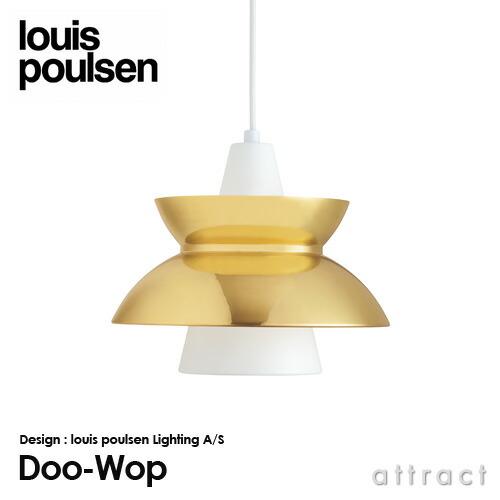 Doo-Wop ドゥー・ワップ ペンダント (ブラス 真鍮)