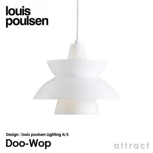 Doo-Wop ドゥー・ワップ ペンダント (レッド)