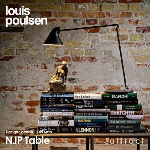 NJP Table NJP テーブル ランプ