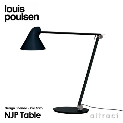 NJP Table NJP テーブルランプブラック