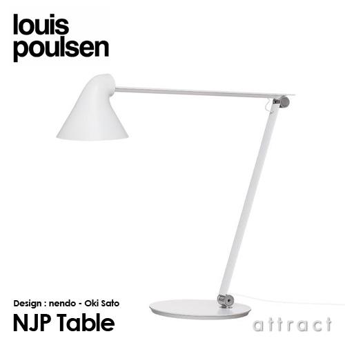 NJP Table NJP テーブルランプホワイト