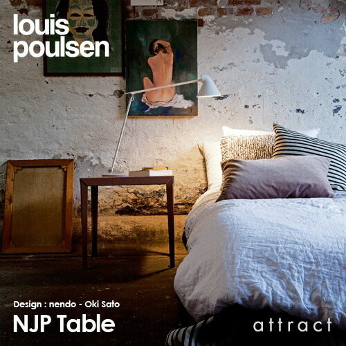 Louis Poulsen ルイスポールセン NJP Table テーブルランプ カラー:ホワイト LED:10W 3000K デザイン:nendo (佐藤 オオキ)