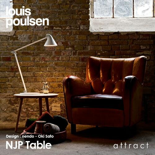 Louis Poulsen ルイスポールセン NJP Table テーブルランプ カラー:ブラック LED:10W 3000K デザイン:nendo (佐藤 オオキ)