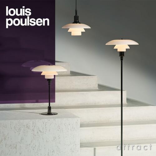 louis poulsen ルイスポールセン ルイス・ポールセン PH 3 2/1-3 Glass Pendant グラスペンダントランプ シルバー ブラック Φ284mm Poul Henningsen ポール・ヘニングセン 名作 傑作 1998年 グレアフリー フロストガラス ライト Lighting デザイナーズ 照明 ペンダントライト