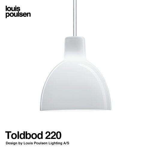 Toldbod 155 トルボー 155 ペンダント(照明)