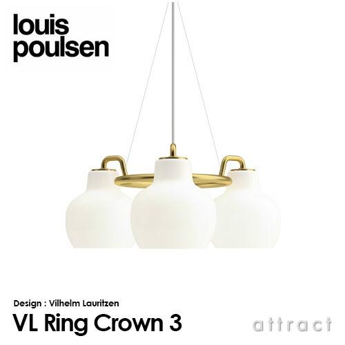 VL Ring Crown 3 VLリングクラウン 3灯