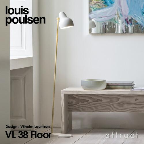 Louis Poulsen ルイスポールセン VL38 Table ラジオハウス フロア フロアランプ ホワイト ヴィルヘルム・ラウリッツェン