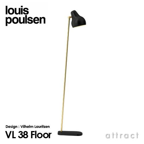 louis poulsen ルイスポールセン VL38 Table ラジオハウス フロア フロアランプ ブラック ヴィルヘルム・ラウリッツェン