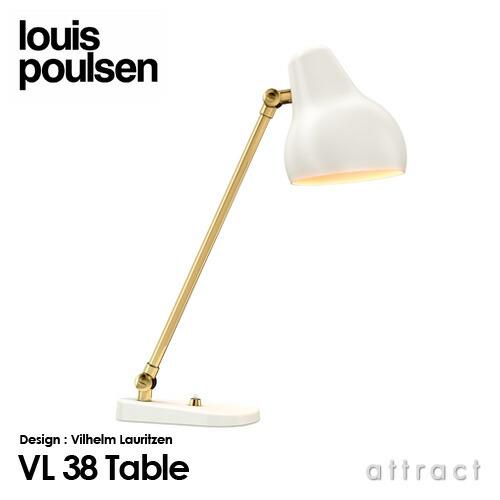 louis poulsen ルイスポールセン VL38 Table ラジオハウス テーブル テーブルランプ ホワイト ヴィルヘルム・ラウリッツェン