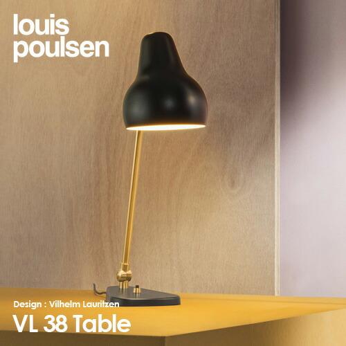 Louis Poulsen ルイスポールセン VL38 Table ラジオハウス テーブル テーブルランプ ブラック ヴィルヘルム・ラウリッツェン