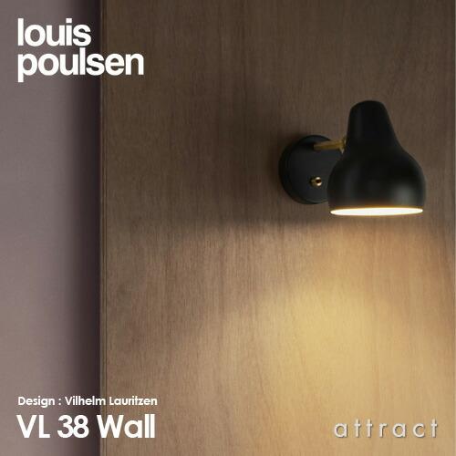 Louis Poulsen ルイスポールセン VL38 Table ラジオハウス ウォール ウォールランプ ブラック ヴィルヘルム・ラウリッツェン