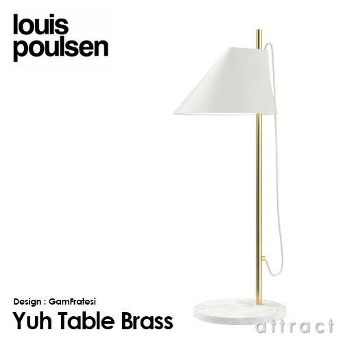 Yuh Table ユー テーブルランプ カラー:ホワイト