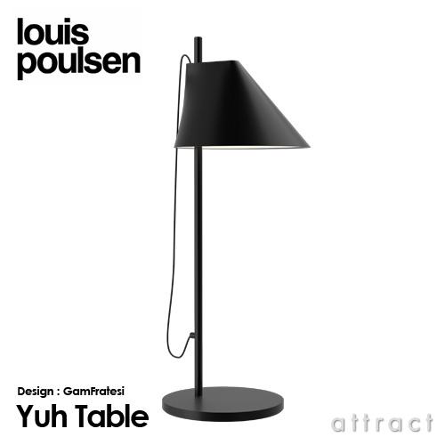 Yuh Table ユー テーブルランプ カラー:ブラック