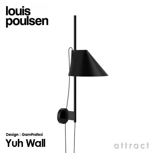Yuh Wall ユー ウォールランプ カラー:ブラック