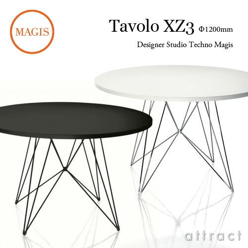 MAGIS Tavolo XZ3 円形テーブル